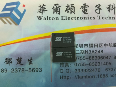 Freeshipping SST39SF020 SST39SF020A 45-4C-WHE RABBIT2000 AS6C1008 AS6C1008-55SIN